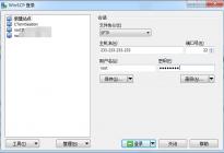 与VPS传输文件的简单方法