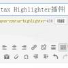 代码高亮插件:Crayon Syntax Highlighter