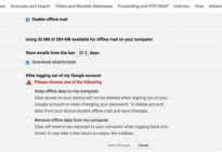 离线使用Gmail(离线版)